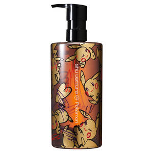 ultime8∞ sublime cleansing oil Pokémon limited edition